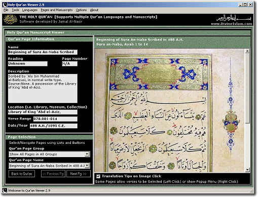 Qur'an Viewer Showing the Manuscript Viewer