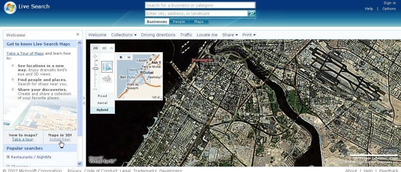 الأرض الإفتراضية من مايكروسوفت